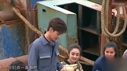 这对CP你站吗?吴亦凡赵丽颖深情对唱《老鼠爱大米》默契十足!