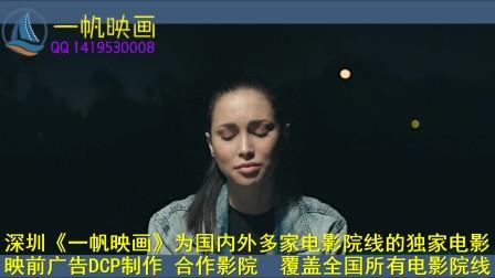 影院映前广告电影数字拷贝DCP电影视频转换 (12)