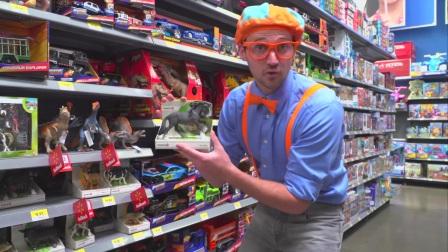 和Blippi玩具店学习颜色,为学龄前儿童提供4K教育视频