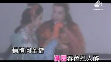 女儿情-媛媛