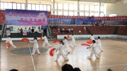 江华县太极拳协会太极一队太极扇