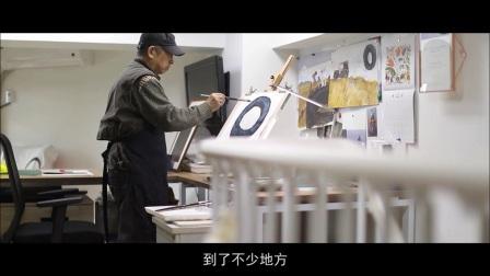 第五届「丰子恺图儿童画书奖」入围作品--作绘者介绍《老轮胎》