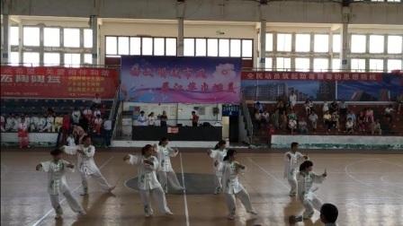 广西钟山县太极拳协会28式杨式太极拳