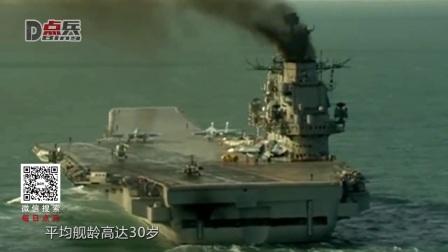 中国军力超越日本 日本却为何不怕中国? 普京一句话让国人顿悟