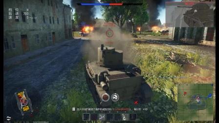 【小囧王】战争雷霆#2坦克浪呀浪记