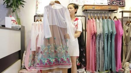 汇美服装批发-时尚夏款两件套可分开批20件起批--543期