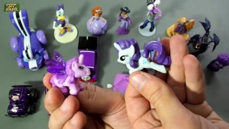 学习紫色的玩具,好有趣的学习