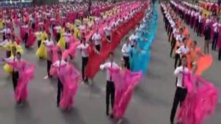 【精彩转播】好壮观哦!北京朝阳区万人交谊舞排练现场,太壮观了!_标清