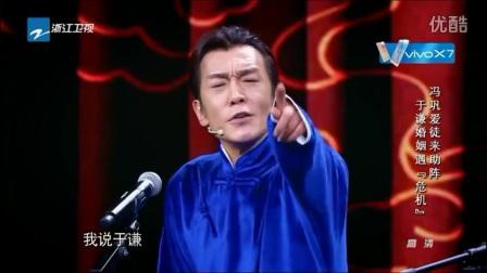 李咏于谦宋宁相声《谦哥正传》喜剧总动员第八期_高清