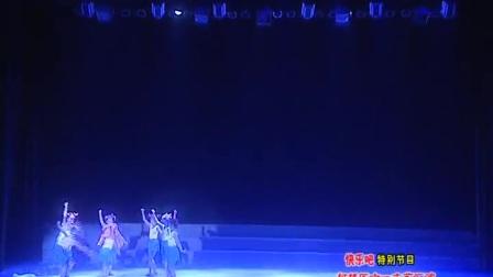 村娃的舞蹈课
