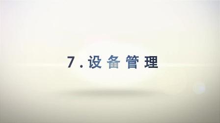 珠海横琴国际金融中心大厦项目宣传视频