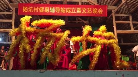 杨坑村-健身文化站杨坑乐队成员