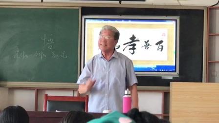 1496562551461延庆朗涌交流——王世元老师表演《老王剃头》