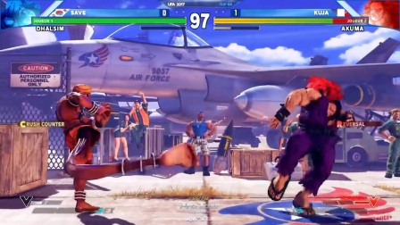 Save vs Kuja - Ultimate Fighting Arena 2017 64强 - CPT 2017 - 街头霸王5