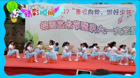 丫丫宝贝的六一儿童节-班集体舞《为你鼓掌》_高清