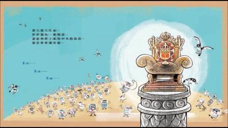 第五届「丰子恺图儿童画书奖」入围作品--作绘者介绍《杯杯英雄》