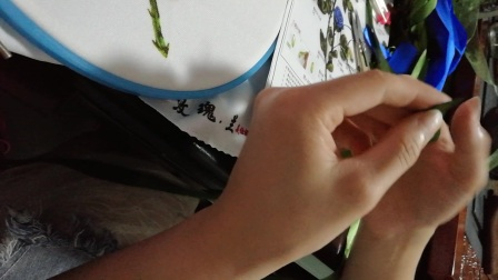 美仕娜丝带绣之情人玫瑰红和蓝(彩印品版)穿针方法