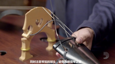 Orchestral Core Videos - How to Restring a Double Bass 中文字幕