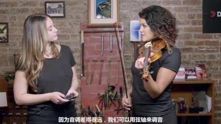 Orchestral Core Videos - How to Tune Your Violin, Viola, Cello or Bass 中文字幕