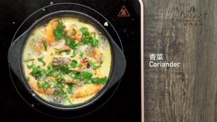 葡轩-蒜香啤酒烩大虾