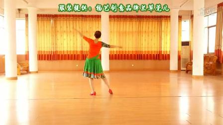 格格原创广场舞《孔雀姑娘》正背面演示及分解与口令