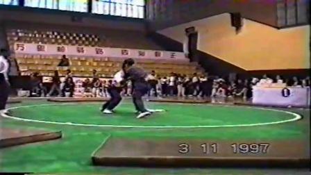 97年庆宇杯太极推手比赛.mp4