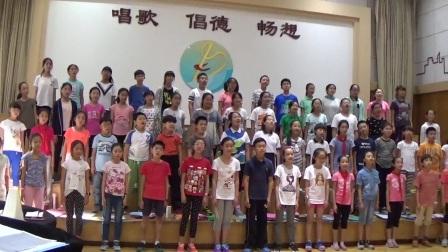 女(童)声合唱《天之大》2,陈一新改编,王娜指挥,北京灯市口小学金帆合唱团演唱,20170609