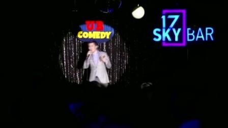 UB comedy
