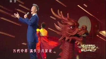 《国风》王宏伟