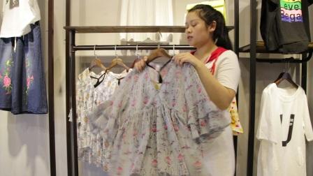 汇美服装批发-新款时尚碎花真丝上衣10件起批--575期