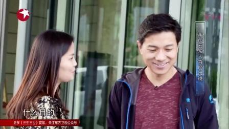 百度总裁李彦宏娇妻爱女首曝光,畅谈与太太的爱情往事