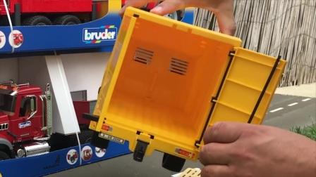 布鲁德玩具新闻拆开包装——拖拉机、卡车、消防车