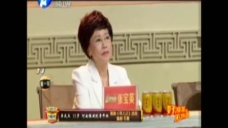 河南豫剧院青年团表演豫剧《寻儿记》选段, 太好看了