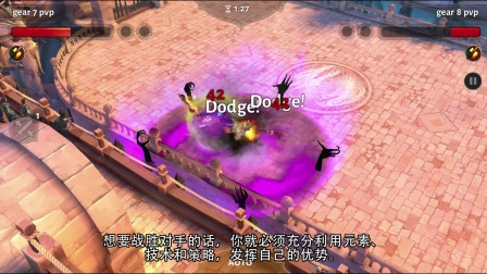 《地牢猎手5》竞技场-开发者日志