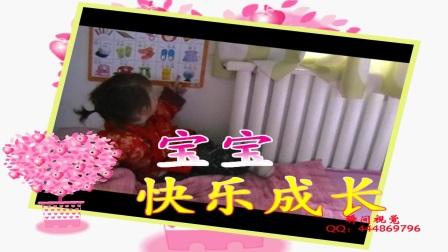 会声会影X9儿童模板05 梦幻视频版
