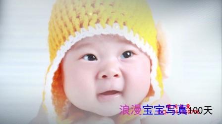 会声会影X9儿童模板19 宝宝写真100天
