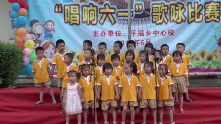 广西藤县平福乡 平福中心小学 2017年六一儿童节表演 纪录