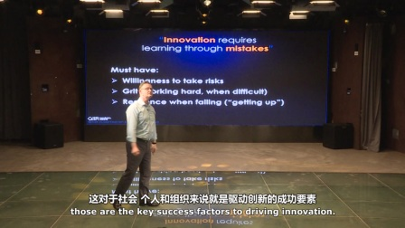 TED讲员Mark眼中的创新要素