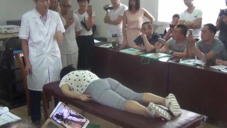 零力度无痛中医正骨培训视频神经根性颈