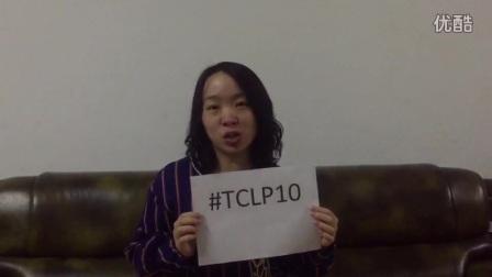 TCLP10 - Xing Yali