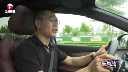 车风尚携手江淮晨报 试驾东风标致4008豪华GT版