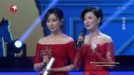 2017年上海电视节颁奖典礼全程 上海电视节颁奖典礼 170616