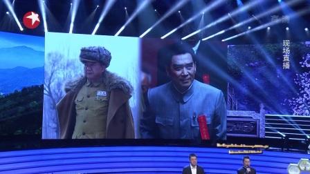 组委会特别奖 《海棠依旧》 《彭德怀元帅》上海电视节颁奖典礼 170616