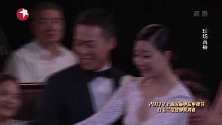 《鸡毛飞上天》 殷桃 最佳女主角奖  上海电视节颁奖典礼 170616