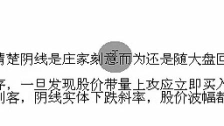 凯旋-135战法-《调整篇(选股☆)》_标清