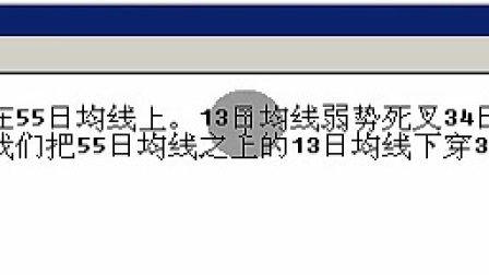 凯旋-135战法-攻击篇(揭竿而起,一阳穿三线,红衣侠女,梅开二度,破镜重圆)_标清