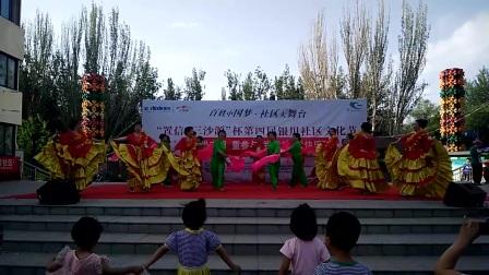 宁夏石化公司姐妹花舞蹈《共圆中国梦》