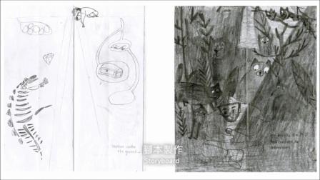 第五届「丰子恺图儿童画书奖」入围作品--作绘者介绍《探黑》