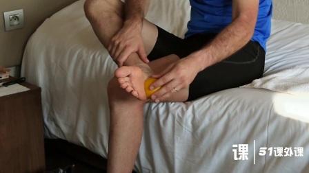 【51课外课】脚部的柔化与补水