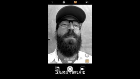 《双摄留光》第三集——黑白肖像拍摄技巧